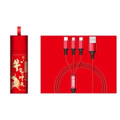 牛气冲天 2021贺年纸筒包装 数据线 一拖三数据线 充电线定制 新年春节礼品
