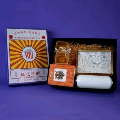 【盒礼搭】创意咖啡中秋礼盒 咖啡+纸雕灯+咖啡杯+月饼 中秋创意礼品
