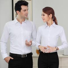 男女同款职业装棉长袖衬衫 商务通勤纯色衬衫 公司定制工作服 可定制logo