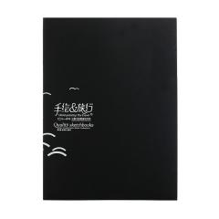 手繪旅行速寫加厚素描空白畫畫本子  禮品文具