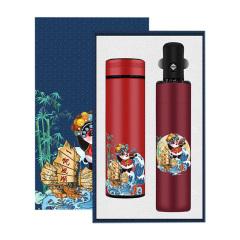 【国宝来袭】创意国潮风熊猫商务礼盒套装 雨伞+温显保温杯 活动礼品定制