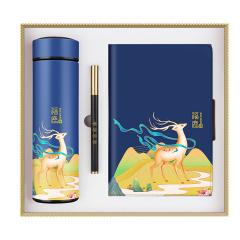 【福鹿相伴】保温杯+笔+笔记本商务礼盒三件套 商务礼品送什么好
