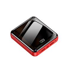 22.5W自带线充电宝10000毫安 PD18W双向快充移动电源 礼品定做