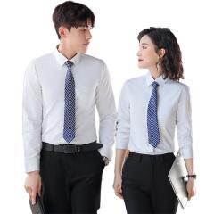 2020年新款春秋款男女同款长袖衬衫 棉质抗皱免烫修身正装 可定制公司logo