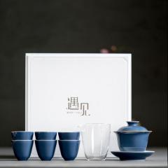 【遇見】功夫蓋碗茶具套裝八件套 商務禮品 商務場合適合送什么禮物