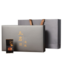 武夷山 经典正岩肉桂茶叶套装 高端伴手礼 商务礼品一般送什么