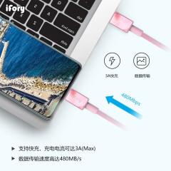 安福瑞(iFory)Type-C to Type-C數據線PD快充 適用于華為/小米手機 琺瑯粉 type-c接口 0.9米