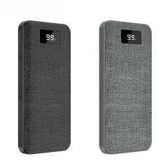 hoco premium produc 时尚布艺移动电源10000毫安 双向快充充电宝18W  创意礼品 送客户