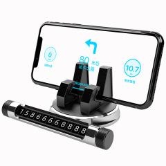 手機車載支架多功能創意汽車手機架通用款支架      汽車小禮推薦