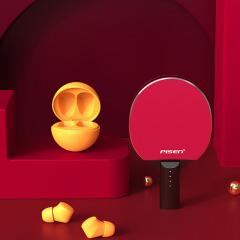 PISEN品胜乒乓球充电宝无线耳机 国乒限定创意设计耳机移动电源 给客户小礼品