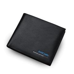 男士短款钱包休闲青年横款钱夹卡包票夹皮夹   办活动送的礼品