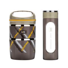 德国NOLTE 巴比伦杯子+保温提锅便携套装 实用的小礼品