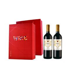 【红色双支酒礼盒】春节礼盒套装 红葡萄酒750ml*2 春节给员工送什么