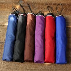 极简主义纯色信封包边高性价比实用雨伞 展会促销淘宝电商服装赠品