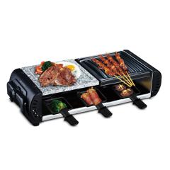 山水(SANSUI)无烟烧烤炉 家用烤炉 员工福利节日礼品