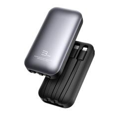 一拖三數據線 適用于蘋果安卓type-c 多功能輕巧便攜收納線 伴手禮定制 隨時小禮品