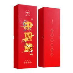 春联对联新年红包利是封大礼包装饰原创中国节礼盒    公司年会奖品