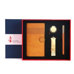 【上善】中国风商务礼盒 书签+记事本+红木笔+书扣四件套 男士客户礼品