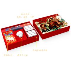 【属你最牛】创意新年礼盒大礼包 红包对联+葫芦杯酥心糖 商业新年礼