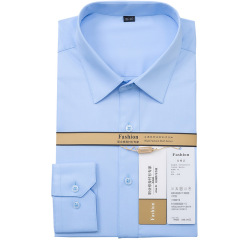 2020年春秋季新款长袖衬衫 免烫商务纯色正装衬衫 可定制公司logo