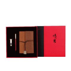 【传书】商务笔记本签字笔U盘文创礼盒套装 文创性强的礼品有哪些