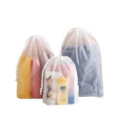 防水旅行抽绳束口小袋子 简约实用 活动小礼品