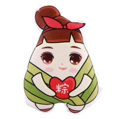 【小粽子女款】可愛端午粽子抱枕 粽子小玩偶 端午節送什么給客戶