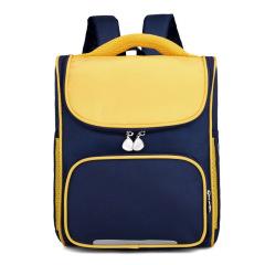 小學生兒童書包大容量護脊減負輕松上學小孩雙肩包 展會送什么小禮品