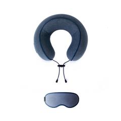 u型枕旅游套装 u型枕+眼罩 礼盒装 实用礼品