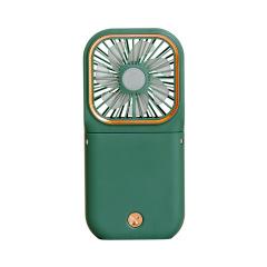 USB便携充电宝迷你风扇 桌面手持电镀挂脖风扇 夏季礼品推荐