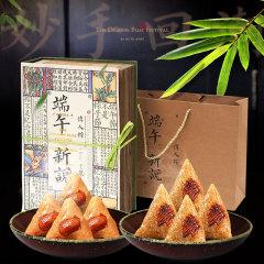 【端午新说】端午节创意粽子礼盒套装 鲜肉粽蜜枣粽 端午节礼品