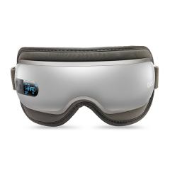 倍轻松(breo)iSee16 眼部按摩器  眼部按摩仪 护眼仪 美眼仪 眼部美容仪 眼部保健 眼部护理 团体比赛奖品