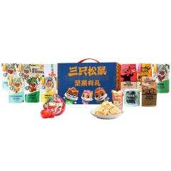 三只松鼠•全家福坚果零食大礼包A 多种口味零食 举办活动送什么礼品
