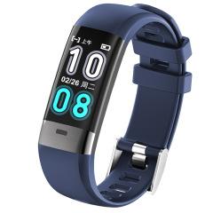 心电彩屏防水智能手环 ECG+PPG双重心率整点监测 多运动模式睡眠检测 高端礼品定做 银行送给客户的礼品