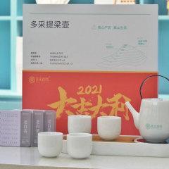 【大吉大利】白茶茶叶茶具礼盒 白茶+提梁壶套组1壶四杯+茶盘 商务茶叶礼品