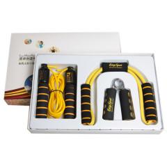 易威斯堡(EasySport)魅力塑身三件套(跳绳+塑胸拉力器+握力器) 送客户 健康礼品套装 运动套装