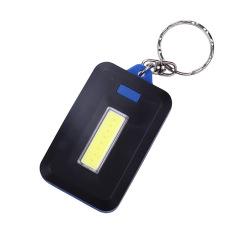 多功能便攜迷你小夜燈鑰匙扣 宣傳禮品