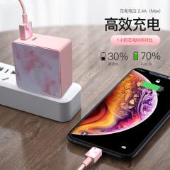 安福瑞(iFory) 蘋果數據線MFi認證 原裝品質 iphone11pro/xs/7/8快充充電線 琺瑯粉 蘋果數據線1.8米