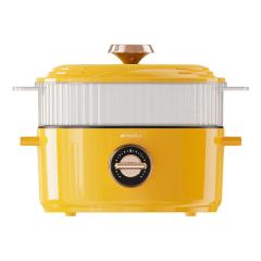 山水(SANSUI)复古活力橙电煮锅 大容量可视化上盖多功能火锅 企业员工生日礼物