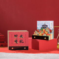 【时光有礼】 AR虚拟现实2020 非遗纸雕艺术立体台历 创意北京文化日历定制 适合培训发的小礼品