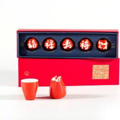 字器 吉意杯漢字杯系列商務套裝 公司獎勵員工送什么禮品好