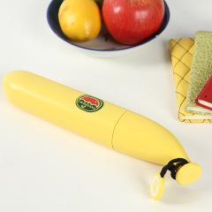 创意折叠雨伞 香蕉伞