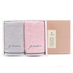 洁丽雅 纯棉吸水毛巾两条装礼盒套装 送客户实用小礼品