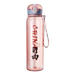 创意塑料杯弹跳盖学生水杯带吸管健身运动水壶750ml 抽奖奖品