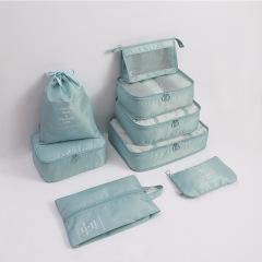 斜纹牛津布旅行收纳八件套 衣物分类收纳包套装 差旅礼品定制