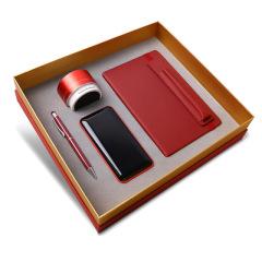 笔记本+触控签字笔+蓝牙音响+移动电源礼盒套装 200左右比较实用的奖品