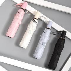 純色簡約三折手柄雨晴兩用傘黑膠防曬防紫外線廣告logo定制戶外遮陽傘 企業活動員工禮品