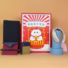 【盒礼搭】实用高端商务礼盒笔记本+签字笔+卡包+按摩仪  送客户礼盒推荐