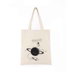 棉布星际图案手提购物袋 环保创意 地推小礼品