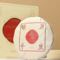 【明月千里】2021年中秋节茶叶礼盒 一级寿眉300克茶饼礼盒套装 中秋适合送什么